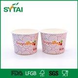 Eco-Friendly устранимые чашки мороженного бумаги нестандартной конструкции