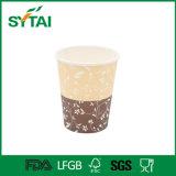 кофейная чашка устранимого PE 8oz Coated одностеночная бумажная с крышкой