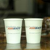 Бумажные стаканчики авиакомпании устранимые