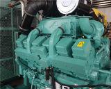 ATS는 Cummins Generator 에의한, 800kw 디젤 타자를 친다