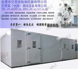 Chambre extrême de plain-pied d'usage de chambre d'essai du climat d'environnement et d'essai de la température de pouvoir électronique