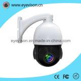 1/3 di macchina fotografica ad alta velocità della cupola del IP 1080P PTZ Ahd IR del SONY Cvi