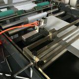 Sac à grande vitesse faisant la machine pour les sacs de garniture du joint de côté de PE de pp (DC-RQL)