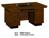 사무실 테이블 (FECA1602)