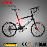 bicicleta da estrada de cidade da fibra do carbono de Complety da roda 22inch 451 mini