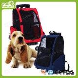 El exterior del equipaje de la alta calidad Conveniente-Lleva la casa del animal doméstico