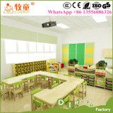 현대 아이 유치원 교실 장비, 취학 전 교실 장비 도매