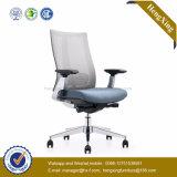 Présidence exécutive de bureau de maille de meubles de bureau d'hôtel de type de mode (HX-YY012)