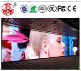 P5屋内フルカラーLEDのモジュールの映画広告の表示掲示板