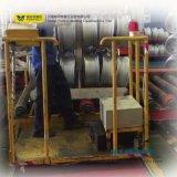 Canela automática da pálete para o transporte do armazém