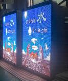 Calle al aire libre P5 que hace publicidad de la pantalla del LED