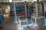 Flexo 고속 인쇄 기계