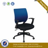 사무원 사무용 가구 빨간 직물 나일론 회전 의자 (Hx-E047)