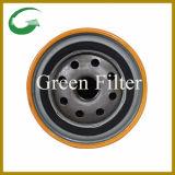 효과적인 Jcb 기름 필터 (02/100073A)
