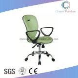 튼튼한 사무용 가구 녹색 고품질 사무원 의자