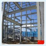 Дешевое здание мастерской большой пяди стальное