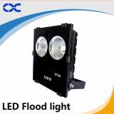 220V/110V 150W 옥외 방수 알루미늄 LED 플러드 빛