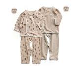 عضويّة قطر طفلة هبة محدّد طفلة لباس يثبت لأنّ طفلة حديث ولادة