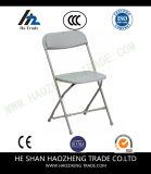 Hzpc052 수용량 우수한 백색 플라스틱 접는 의자