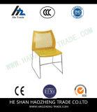 기계설비 플라스틱 의자