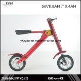 Mini motorino della bici elettrica pieghevole calda di vendita 2016