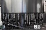 高品質水低価格のびん詰めにする満ちるプラント機械装置