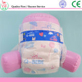 Preço de grosso super de preço de fábrica do tecido do bebê da absorvência
