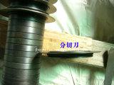 0.5mm nicht gesponnene Gewebe aufschlitzende Maschine