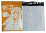 Qualitäts-Kraftpapier-Luftblasen-Umschlag-Kraftpapier-Luftblasen-Werbungs-Verpackungs-Beutel