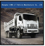 판매를 위한 최고 가격을%s 가진 새로운 Isuzu 6X4 덤프 트럭