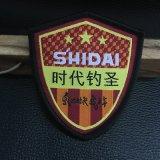 Emblema tecido da forma do retângulo matéria têxtil por atacado para o vestuário