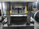 機械を形作るYx40-80 Cの母屋