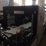 Sac plat non-tissé conçu neuf faisant la machine Zxl-D700