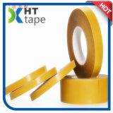 ペット倍はテープ黄色いグラシンはさみ金と味方した