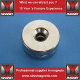 NdFeB Neodymium Permanent Magnet for Motor Kit Haut-parleur Machine électrique