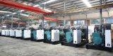 すべては3000kVA専門の工場にディーゼル発電機、20kVA、歓迎されたVisitionおよび点検を決め付ける