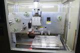 [فبك] آليّة نفس لصوقة شريط يرقّق آلة