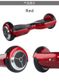 6.5inch Certified Lithium Battery Two Wheels Hoverboard Self Balancing Scooter