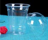 10 [أز] محبوبة مستهلكة بلاستيكيّة شفّافة لون فنجان