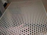 Feuillard perforé en aluminium de qualité pour la décoration