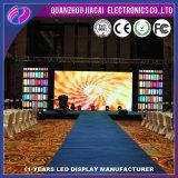 P5 pantalla usada grande multicolora de interior ligera de la etapa posterior LED