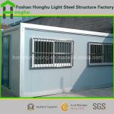 공장 가격을%s 가진 살아있는 콘테이너 별장 집 Prefabricated 집