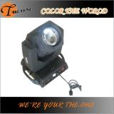 고품질 최고 효력 DJ 디스코 LED 클럽 빛
