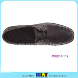 Кожаный ботинки шлюпки безопасности