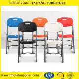 مصنع يزوّد مباشرة [هيغقوليتي] يطوي كرسي تثبيت بلاستيكيّة