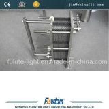 衛生ステンレス鋼の版の熱交換器