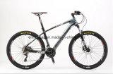 """カーボンファイバーT700 26*17 """"山の自転車"""