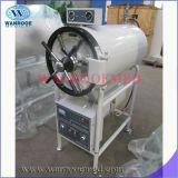 ステンレス鋼水平の円柱圧力蒸気の滅菌装置