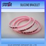Bracelete de borracha do silicone de 2016 presentes relativos à promoção/faixa de pulso do silicone/Wristband feitos sob encomenda do silicone