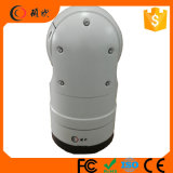 lautes Summen der 80m Nachtsicht-2.0MP 20X chinesische Polizeiwagen PTZ CMOS-HD IR CCTV-Kamera